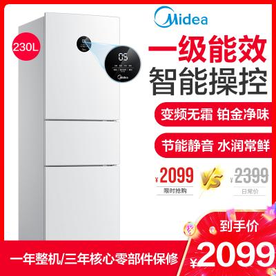 美的(midea)BCD-230WTPZM(E) 230升三門無霜大眼萌冰箱智能操控變頻無霜 節能靜音一級能效家用電冰箱