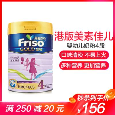 【免郵包稅 新日期】新版本丨Friso港版美素佳兒進口嬰幼兒4段奶粉(3歲以上) 900g