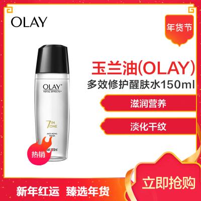 玉兰油(OLAY)多效修护醒肤水150ML 护肤水 化妆水