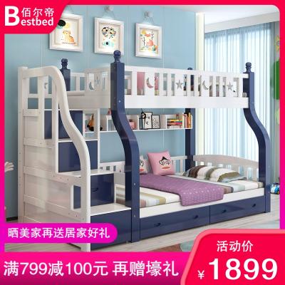 佰爾帝 實木床兒童兩層上下床成年床雙層床高低大人床子母床松木床上下鋪梯柜樓梯床全母子多功能床