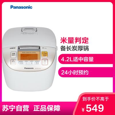 松下 (Panasonic) 4.2L微電腦電飯煲 電飯鍋 備長炭厚鍋 智能烹飪 可預約 SR-DE156-N(白色)