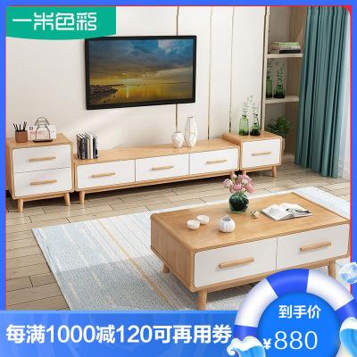 一米色彩 電視柜 茶幾電視柜組合現代簡約實木電視機柜客廳套裝茶桌木質高低邊柜地柜組合 客廳家具