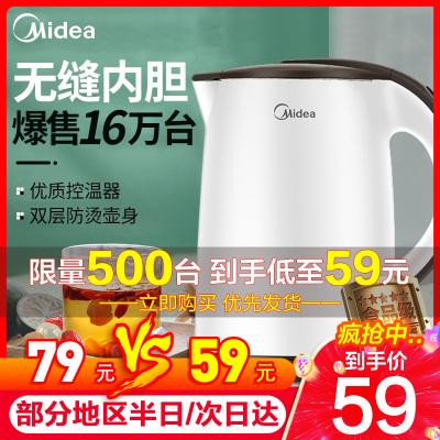 美的(Midea)電水壺TM1502 1.5L大容量 1500W大功率 304不銹鋼防燒干電熱水壺高溫消毒暖水壺燒水壺
