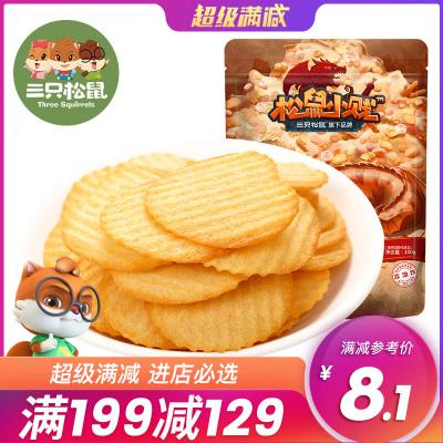 【三只松鼠_小贱脆薯100g】休闲零食膨化食品薯片小袋装原味小零食薯条