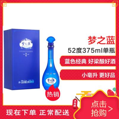 洋河(YangHe)蓝色经典梦之蓝M6 52度375ml单瓶装浓香型白酒(新老包装随机发货)