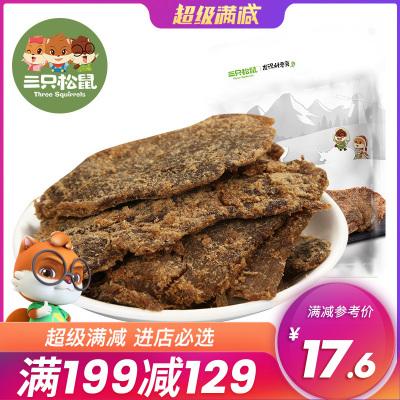 【三只松鼠_牛肉片100g】香辣味休闲零食肉脯肉干手撕风干大片牛肉干