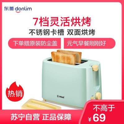 東菱(Donlim)多士爐TA-8600面包機不銹鋼內膽烤面包機2片烤吐司機多功能三明治早餐機