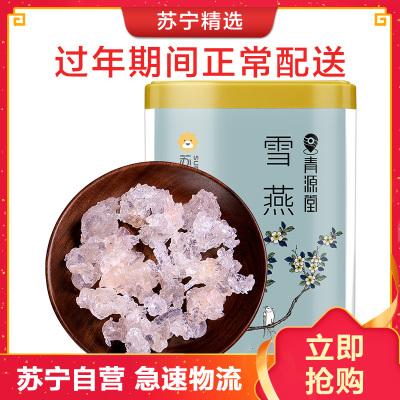 青源堂 雪燕 精选植物拉丝雪燕 50克/瓶(A款)
