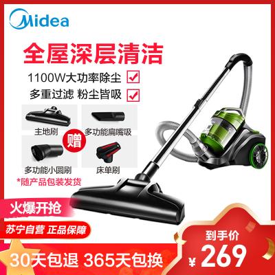 美的(Midea)吸塵器 臥式家用無耗材 1100w大功率 小型家用低噪 超大吸力吸塵機C3-L148B