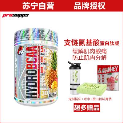 海德力PROSUPPS 支鏈氨基酸粉BCAA300克 運動健身補劑 菠蘿芒果味