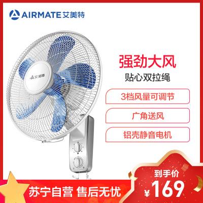 艾美特(Airmate) 電風扇 FW4035T2 五葉壁扇 3檔 機械版 家用 宿舍 墻壁扇 風扇 電扇 空調伴侶
