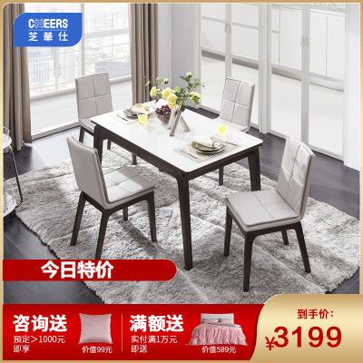 芝華仕(CHEERS)芝華仕 鋼化玻璃餐廳餐桌椅組合其他 簡約現代 家用長方形飯桌現代簡約 款PT002