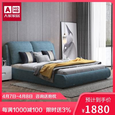A家家具 床 布藝床 簡約現代北歐雙人床軟包布藝床婚床主臥布床可拆洗簡約布床DA0182顏色備注