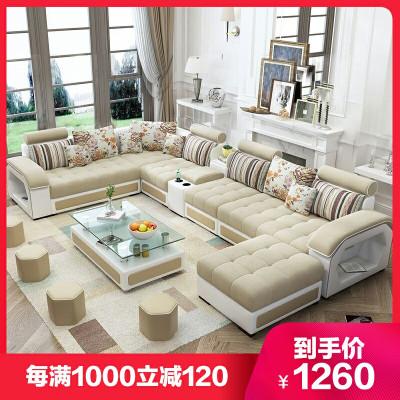 馳友CHIYOU 沙發皮布沙發布藝沙發簡約現代大小戶型U型多功能布沙發組合客廳家具