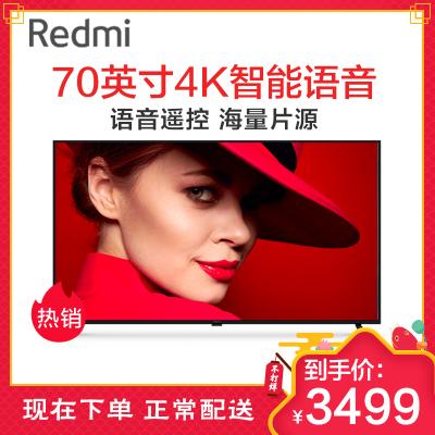Redmi红米电视 70英寸 4K超高清HDR 智能语音 网络液晶平板电视机 小米红米电视(R70A)L70M5-RA