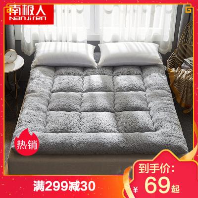 南极人(NanJiren)家纺四季 羊羔绒床垫软垫加厚冬季单人学生宿舍家用榻榻米床褥子垫被