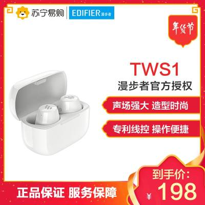 Edifier/漫步者 TWS1 真无线蓝牙耳机 迷你隐形运动手机耳机 通用苹果华为小米手机 白色