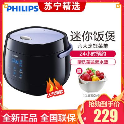飞利浦(Philips) 电饭煲 HD3060/00 家用迷你智能一体化小电饭锅 2L可预约 太空黑 底盘加热 可做酸奶