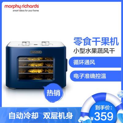 摩飛電器( Morphyrichards )干果機小型水果蔬烘干機家用寵物零食品肉干風干機MR6255