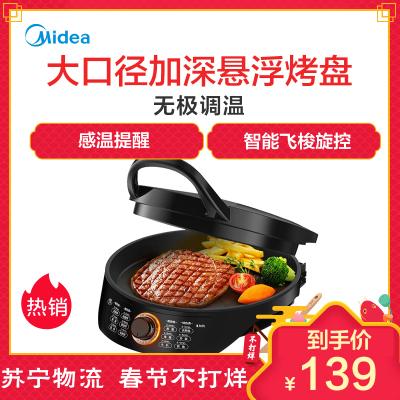 美的(Midea) 煎烤机MC-JK30Easy201不粘涂层大烤盘 上下盘单独加热悬浮式多功能家用烤饼机电饼铛28.6
