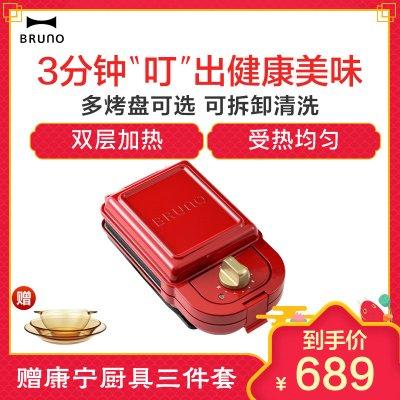 日本BRUNO轻食烹饪机mini复古红标配(三明治盘x2)+鲷鱼烧+华夫饼烤盘 家用早餐机双面加热三明治机华夫饼电饼档