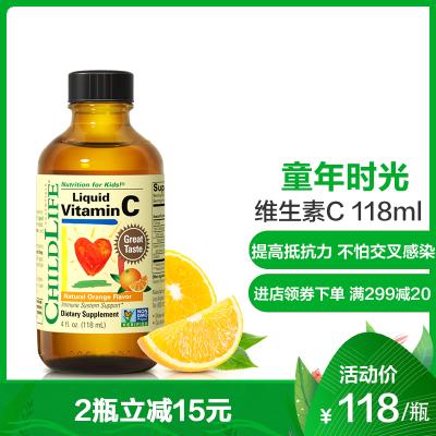 【維C防感冒】美國童年時光 嬰兒童維生素C 寶寶維C營養液 118ML*1瓶裝 6個月-12歲