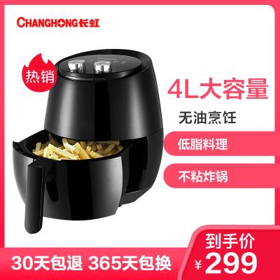 長虹(CHANGHONG)電烤爐 無油無煙空氣炸鍋 CZG-26A02黑色 旋鈕控溫 家用多功能4L 薯條機炸雞鍋