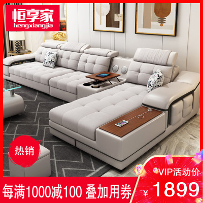 恒享家 沙发北欧轻奢布艺沙发小户型客厅简约现代整装木质实木沙发组合科技布皮布沙发家具8908#