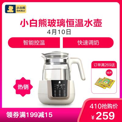 小白熊恒溫調奶器智能恒溫玻璃水壺養生壺寶寶調奶器溫奶器1.2L HL-0857(曬圖評價滿10字返15元優惠券)