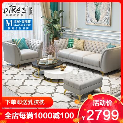 狄雷斯DILEISI 沙发美式轻奢后现代真皮沙发组合头层牛皮三人位客厅小户型皮艺皮质沙发转角 181-3#
