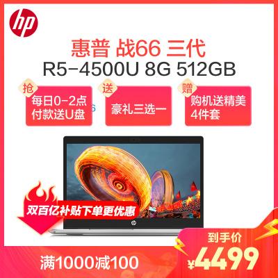 惠普(hp) 戰66 三代 AMD版 14.0英寸 輕薄本 筆記本電腦 銳龍7nm 六核 R5-4500U 8G 512GB固態 背光鍵盤 400尼特 高色域 標配