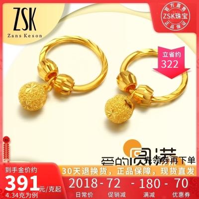 ZSK珠寶 磨砂珠黃金女耳環 女士足金999耳墜女士耳扣 正品黃金飾品 珠寶首飾 送老婆禮物(計價)4.34克