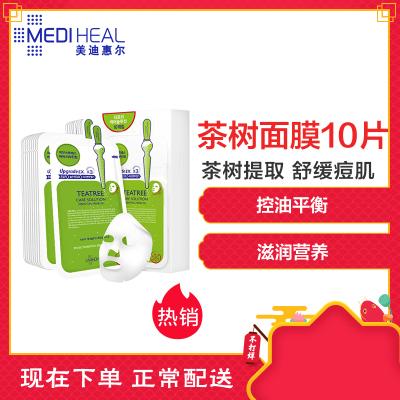 mediheal美迪惠尔茶树面膜面贴膜(升级版)24ML X 10片 保湿;修护;补水;控油平衡;滋润营养