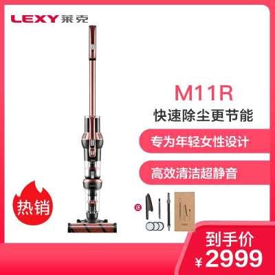 萊克(LEXY)吸塵器VC-SPD601 手持立式多功能 大吸力靜音 除螨擦地去污M11R