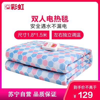 彩虹(RAINBOW)電熱毯雙人電褥子(1.8*1.5米)雙控雙溫電熱褥 安全調溫保護電褥毯 除濕排潮 TG104