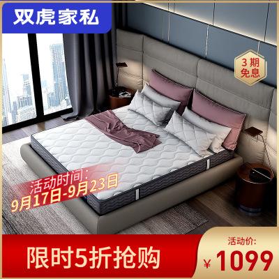 雙虎 SUNHOO泰國乳膠床墊1.8m床1.5米袋裝彈簧靜音床墊軟硬兩用5D輕享版