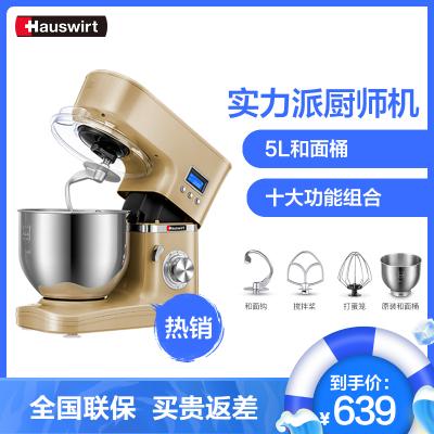海氏/Hauswirt廚師機HM740金色家用和面機多功能揉面機ABS機身攪拌機打蛋器料理機電子式旋鈕式