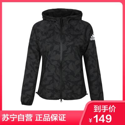 阿迪達斯(adidas)秋季女夾克ID REFL WB DM5260 A/L