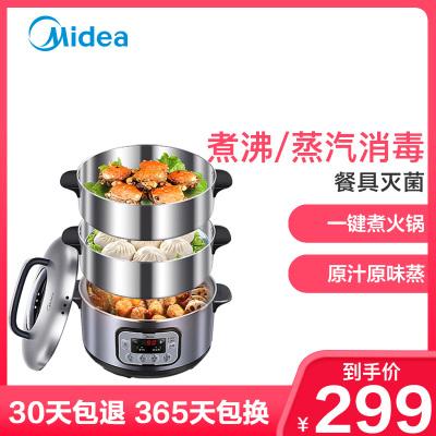 美的(Midea) 電蒸鍋 ZG28Power501 定時預約功能 三層蒸籠12.5L家用大容量多功能鍋腸粉機不銹鋼消毒