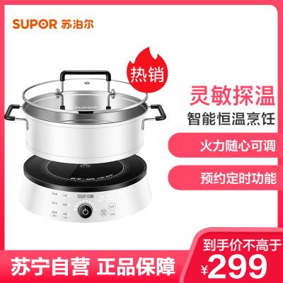 蘇泊爾(SUPOR)電磁爐C21-IC51E9 精準探溫 智能恒溫烹飪 旋鈕控制 恒溫烹飪 智能小巧 (贈湯鍋)
