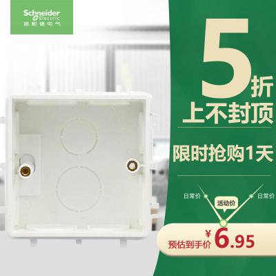 施耐德電氣(Schneider Electric) 開關插座 暗裝底盒 開關插座底盒 86型通用暗盒S060
