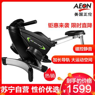 正倫(AEON)劃船機R300升級款R600家用室內磁控靜音折疊8檔阻力調節 健身器材