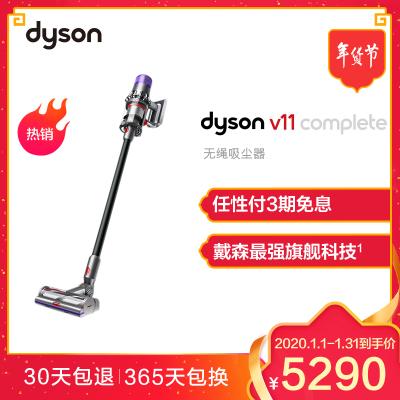 戴森(Dyson)吸尘器 V11 Complete 无线手持吸尘器 双主吸头 智能感应 60分钟续航