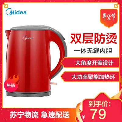 美的(Midea)电水壶 WH415E2g 1.5L 双层防烫 食品级304不锈钢 防干烧 一体无缝内胆 电热水瓶 红色