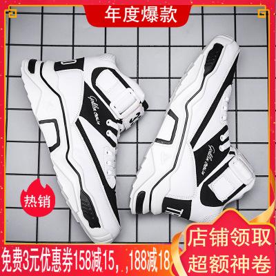跨馬高帮鞋男2019秋季新款潮流棉鞋男士运动aj男鞋冬季篮球鞋子男潮鞋