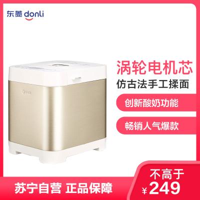 東菱(Donlim)面包機DL-T06A全自動家用烤面包不銹鋼機身渦輪增壓電機和面機酸奶蛋糕吐司機