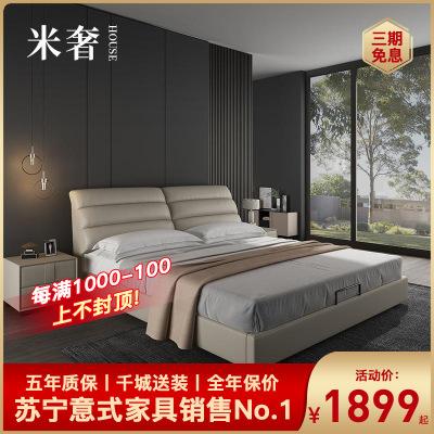 米奢 床 床真皮床現代簡約北歐主臥雙人床意式極簡軟包床小戶型輕奢網紅床 PC608