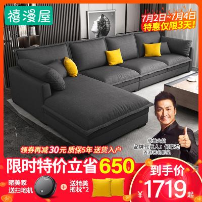 禧漫屋 北欧布艺沙发大小户型沙发可拆洗现代简约客厅沙发家具沙发公寓组合套装