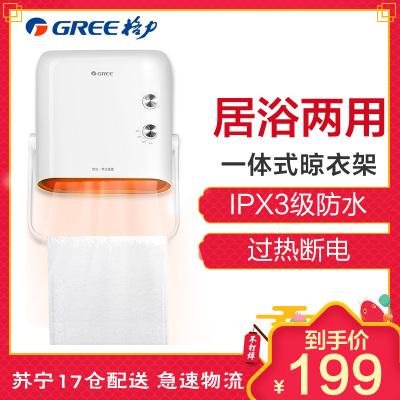 格力(GREE)电暖器 NBFD-X6020 居浴两用 台壁两用 IPX3级防水 暖风机取暖器