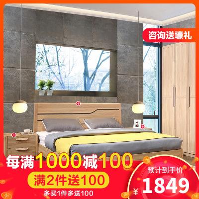 A家家具 床 雙人床宜家風格 臥室家具實木框床1.5米1.8米雙人床實木床儲物高箱床主臥北歐原木風格木質Y001